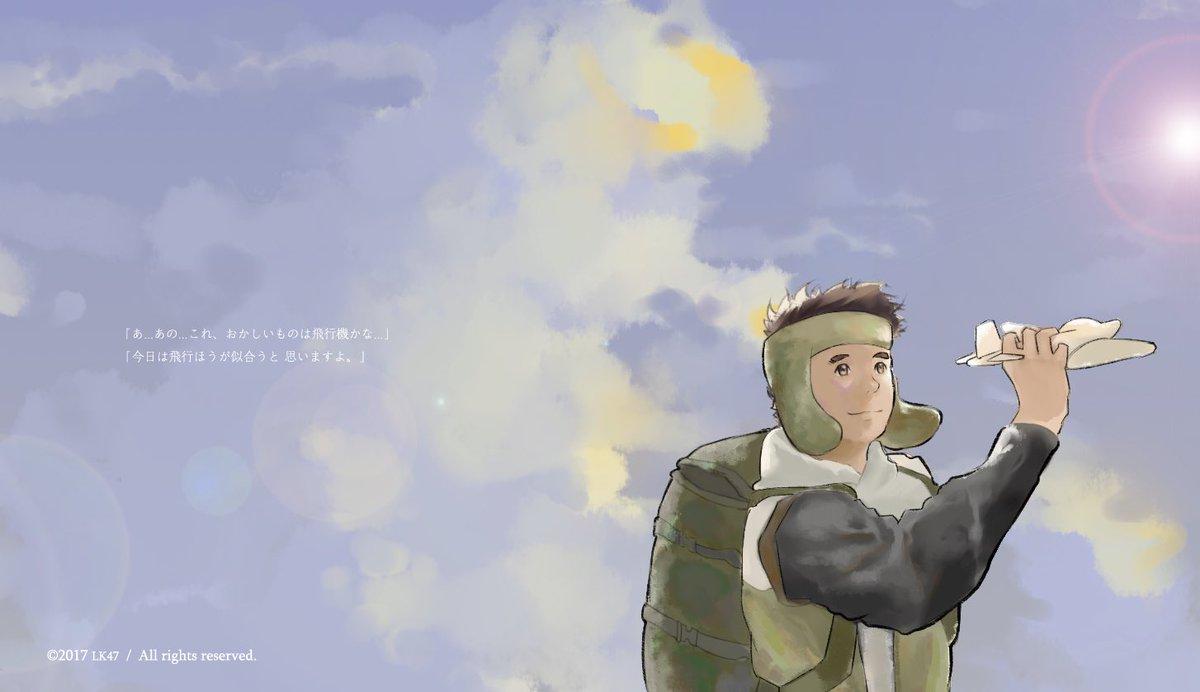 #グリムガル 「モグゾー」(落書き)2期が欲しい(> <)...