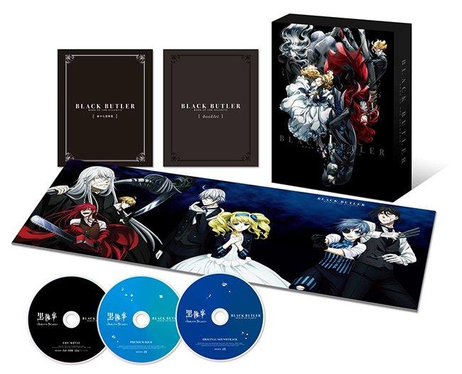 劇場版「黒執事 Book of the Atlantic」BD&DVD発売まであと7日!スペシャルアイコン復刻プレゼント