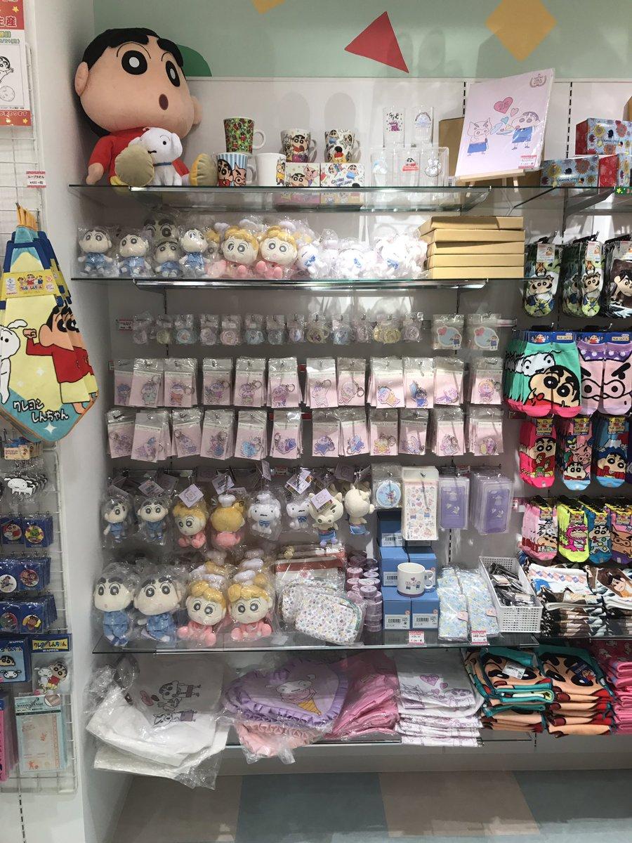 【商品情報】アクションデパート東京駅店にビストロオラマチのグッズが少量ですが入荷致しました☆限られた店舗でしか販売してい