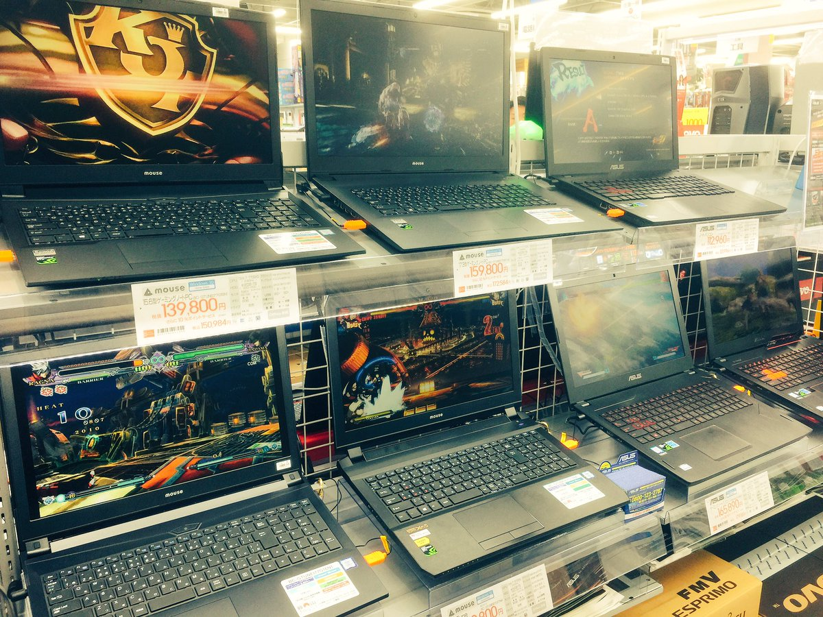 I like how this electronics store showcases its laptops https://t.co/doZcryo6FA
