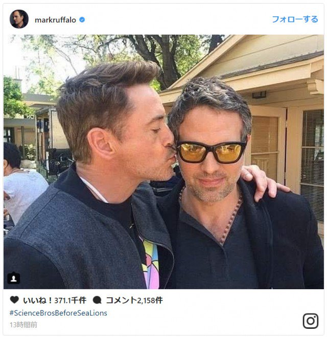 マーク・ラファロ、ロバート・ダウニー・Jrとのキス写真投稿!アシカと三角関係に #ハルク #アイアンマン #アベンジャー