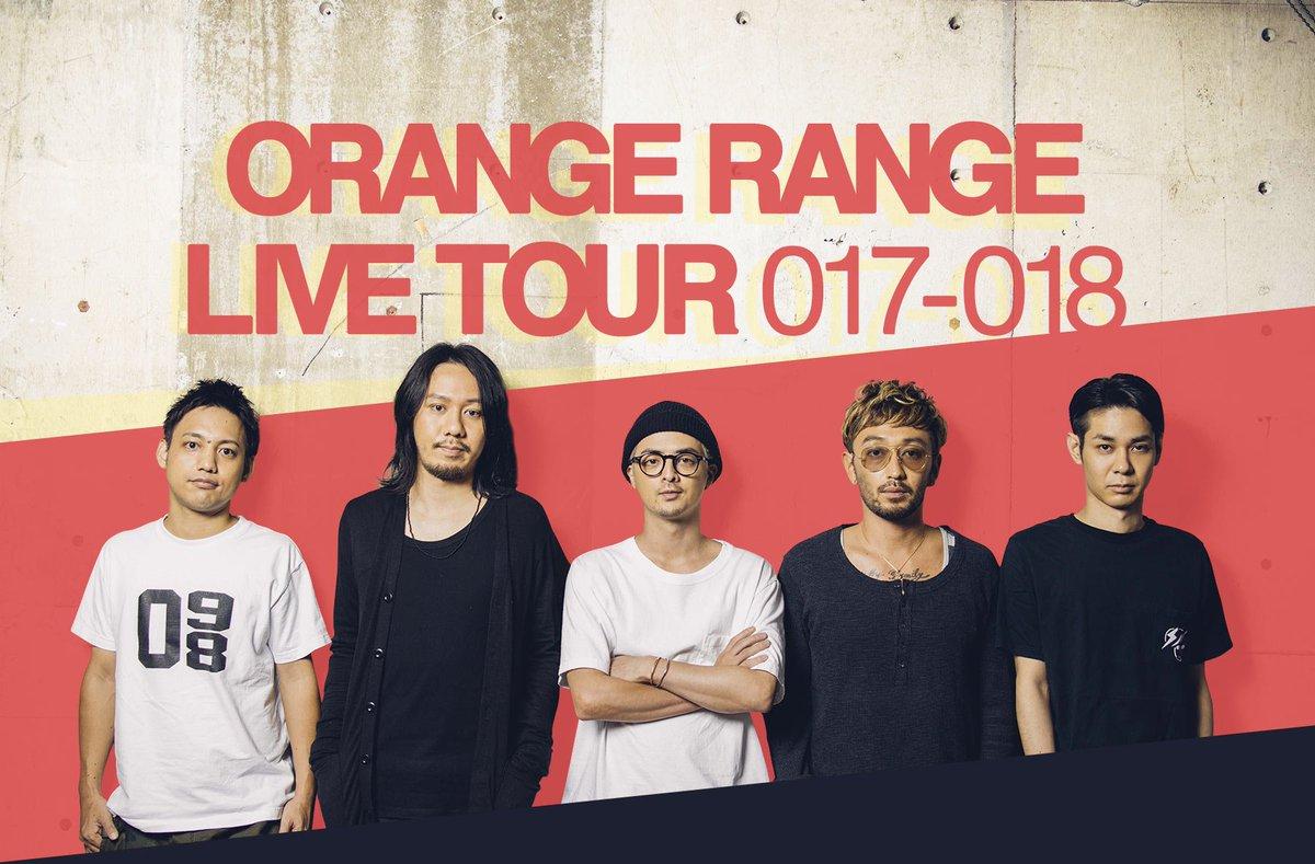 今秋11月から翌年2月までにかけて全24公演にて開催するホールツアー「ORANGE RANGE LIVE TOUR 01