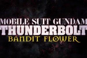 『機動戦士ガンダム サンダーボルト BANDIT FLOWER』の全世界同時公開トレーラー公開