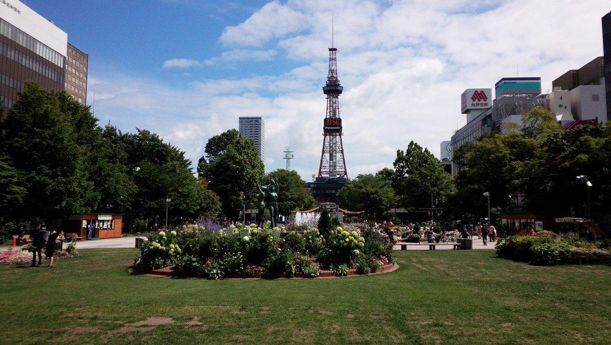 札幌なのでついでに #天体のメソッド 聖地巡礼を行うオタク