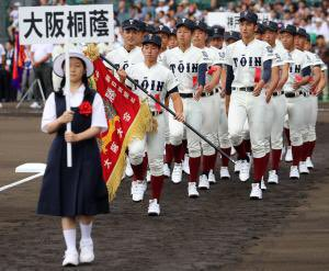 【明日の甲子園⚾️】大阪桐蔭        VS       智弁和歌山(大阪)
