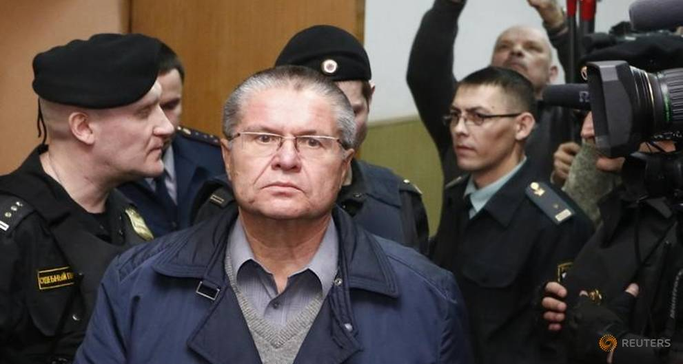 """Russian ex-economy minister Ulyukayev says charges against him """"fabricated"""""""