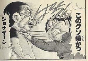 ギャグ漫画は浦安鉄筋家族が底辺のくだらなさだよ。キャラのリアクションが最高に面白いよ!