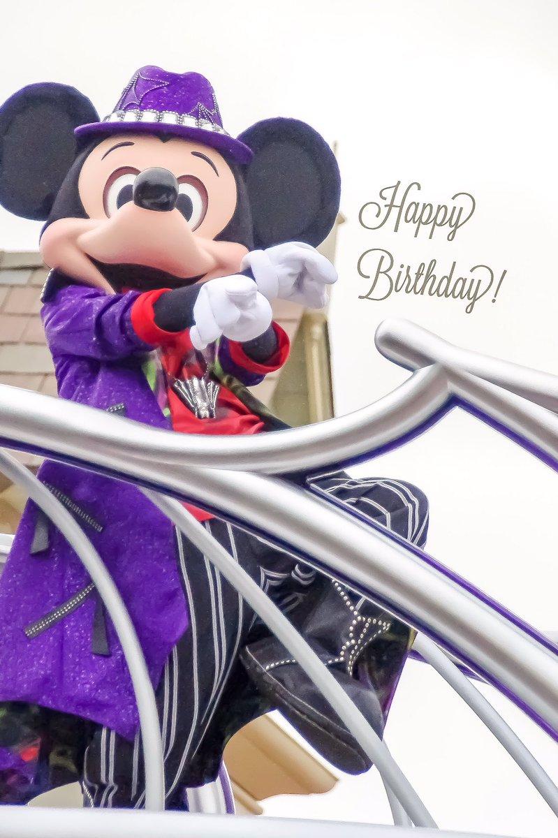 bさん滑り込みで申し訳ないのですが、お誕生日おめでとうございます!bさんの神のみもミッキーさんもどちらも本当に大好きで