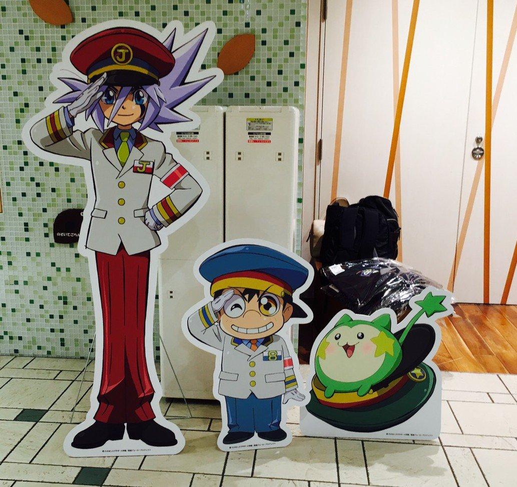 【イベント】東京駅のキャラクターストリートにて開催中の「怪盗ジョーカー ストリート ワゴン ショップ」は明日8/17まで