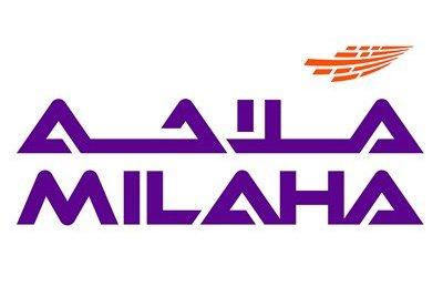 """""""ملاحة"""" تطلق أول خدمة نقل مباشر للحاويات بين قطر والكويت"""
