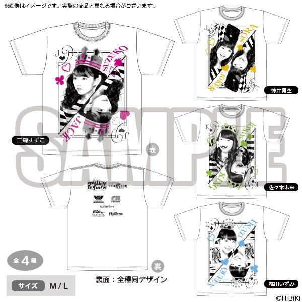 【アニサマ】「Animelo Summer Live 2017 -THE CARD-」ブシロードブースで販売されるグッズ