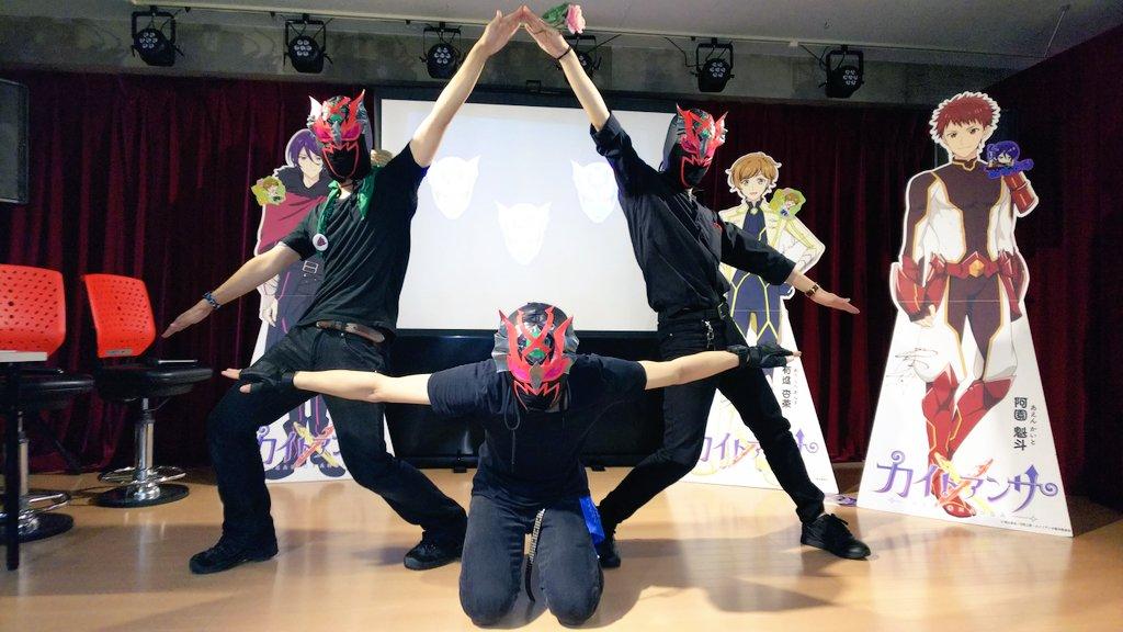 【Qバスターズナゾトキ講習会】アニメ『カイトアンサ』の謎解き講習会に参加してきました!今回の問題は難しかった💦Qバスター