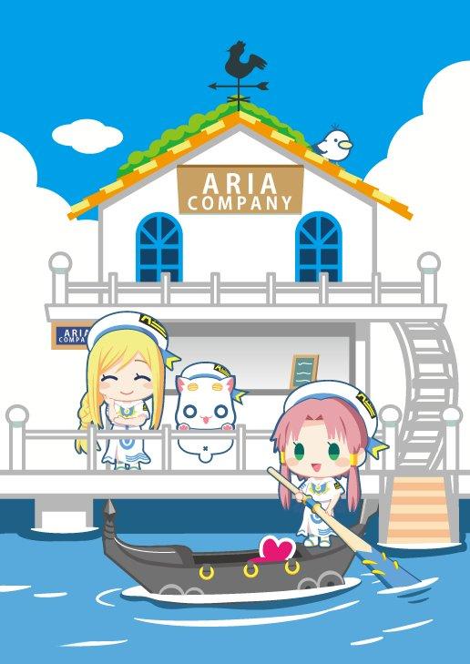 「夏の日」別垢に載せてたARIA絵こっちでもリサイクル~!#ARIAカンパニー