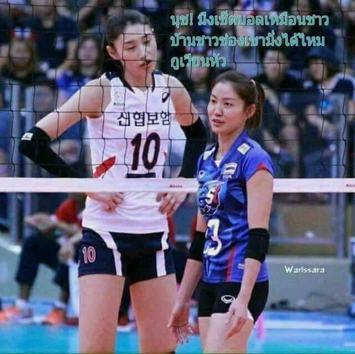 #volleyballthailand