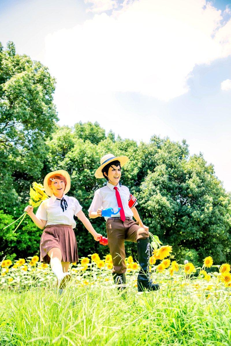 【※コス】ダンガンロンパ僕の 私の 夏休み🌻🌻  ⑴.石丸くんと朝日奈ちゃんはひまわり畑の水やり当番.夏をとことん満喫し