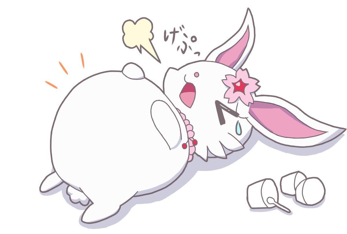 ジュエルペットのルビーちゃんプリン食べすぎ膨張。