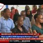 Mkuu Wa Mkoa Wa DSM Aipongeza Manispaa Ya Ilala
