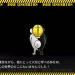 ダンガンロンパまとめ : 【ニューダンガンロンパV3】星の人生激動すぎワロエナイ…【ネタバレ注意】
