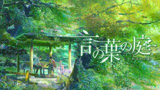 #救われた映画言の葉の庭現実を逃避したいとき、観る映画。タカオとユキ先生もまた、現実を逃避し、あの場所で出会う。物語が進