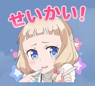ビビオペが可愛いけど中身スカスカアニメ……→