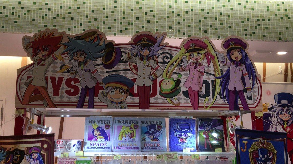 東京駅 怪盗ジョーカー最高!\(//∇//)\ #怪盗ジョーカー