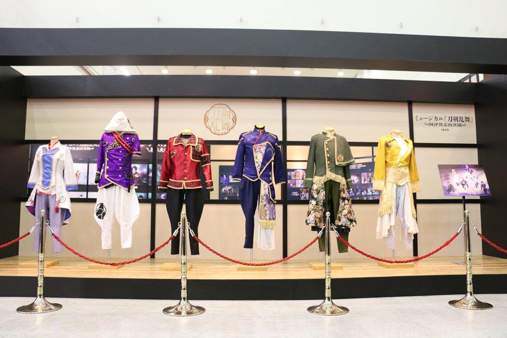 【名古屋・演戯の間】名古屋会場では、「演戯の間 ミュージカル」で展示する衣裳は、ミュージカル『刀剣乱舞』~阿津賀志山異聞