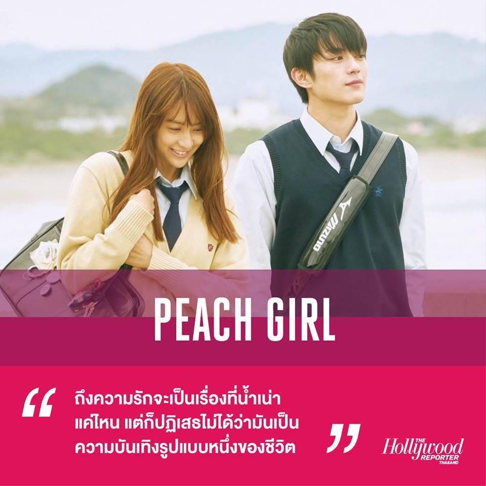 #PeachGirl