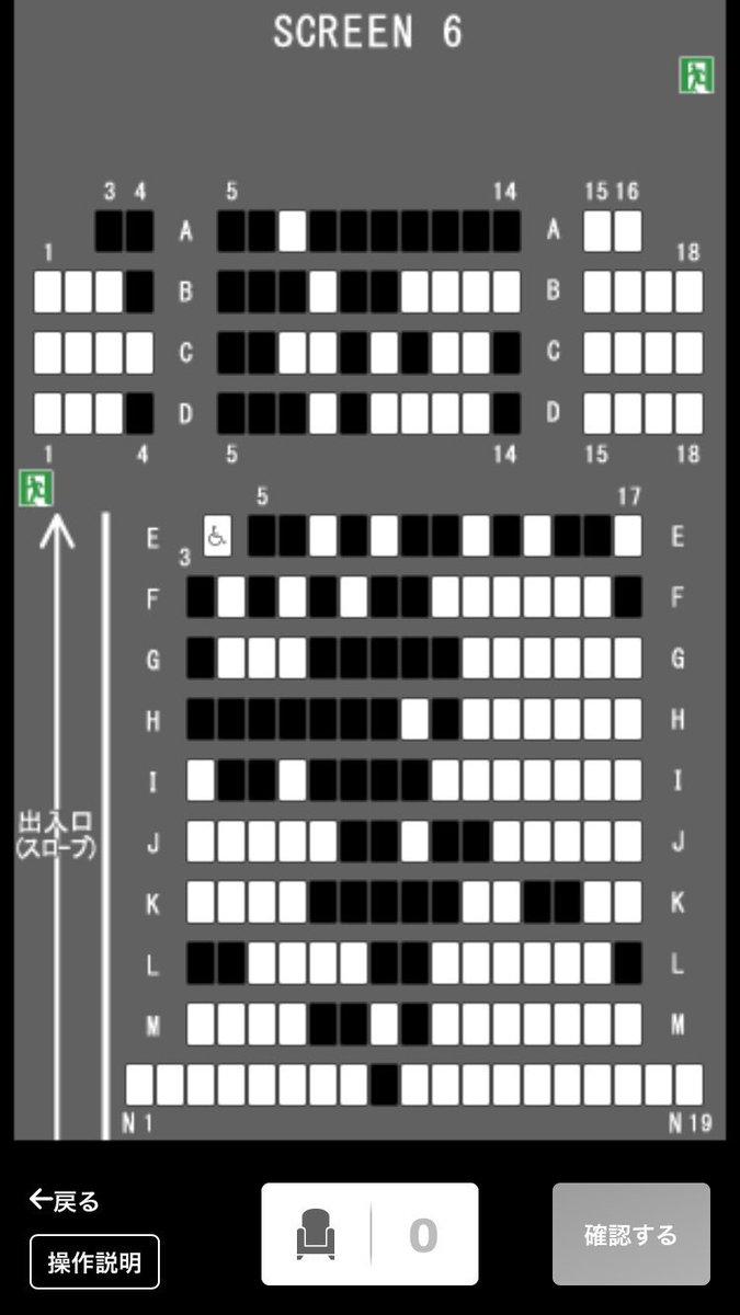 本日!TOHOシネマズファボーレ富山『#この世界の片隅に 』14:50の回上映後は、片渕監督の舞台挨拶付きです。夏休みの