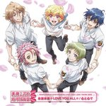 【CD】美男高校地球防衛部LOVE!LOVE!LOVE!OPテーマ&EDテーマ「永遠未来☆LOVE YOU AL