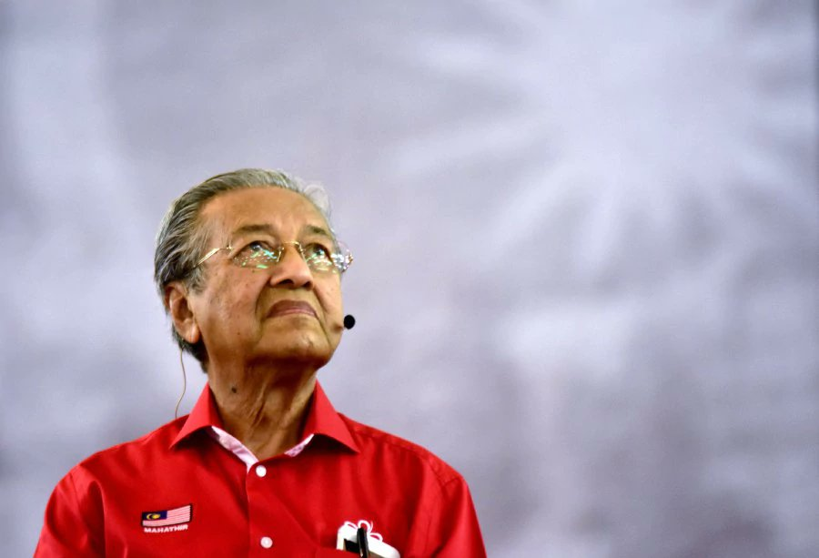 Tun Mahathir's challenge against RCI members' appointments shot down