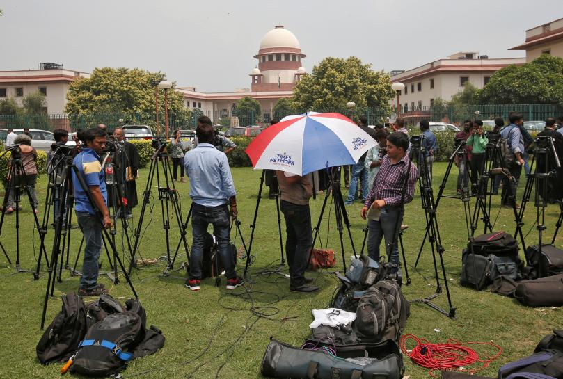India's top court rules privacy a fundamental right in blow to government
