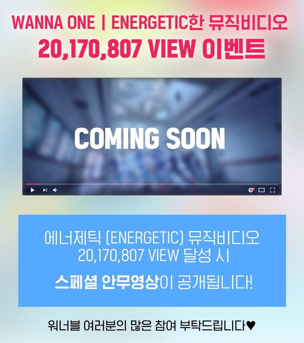 [↑ᄈᄉ↓ᄃタ] Wanna One l Energetic■ユワ →ᆴᄂ↓ᄃチ→ᄍト→ヤヤ↓リᄂ 20,170,807 view ↓ンᄡ→ᄇᄂ■ハᄌ ↓ユネ→ツᄡ @ https://t.co/RgBXauwyJm #WannaOne #↓ロフ→トネ↓ロミ #Energetic #↓ラミ→トネ↓ᅠワ■ヒᄆ https://t.co/2EB611QLZw