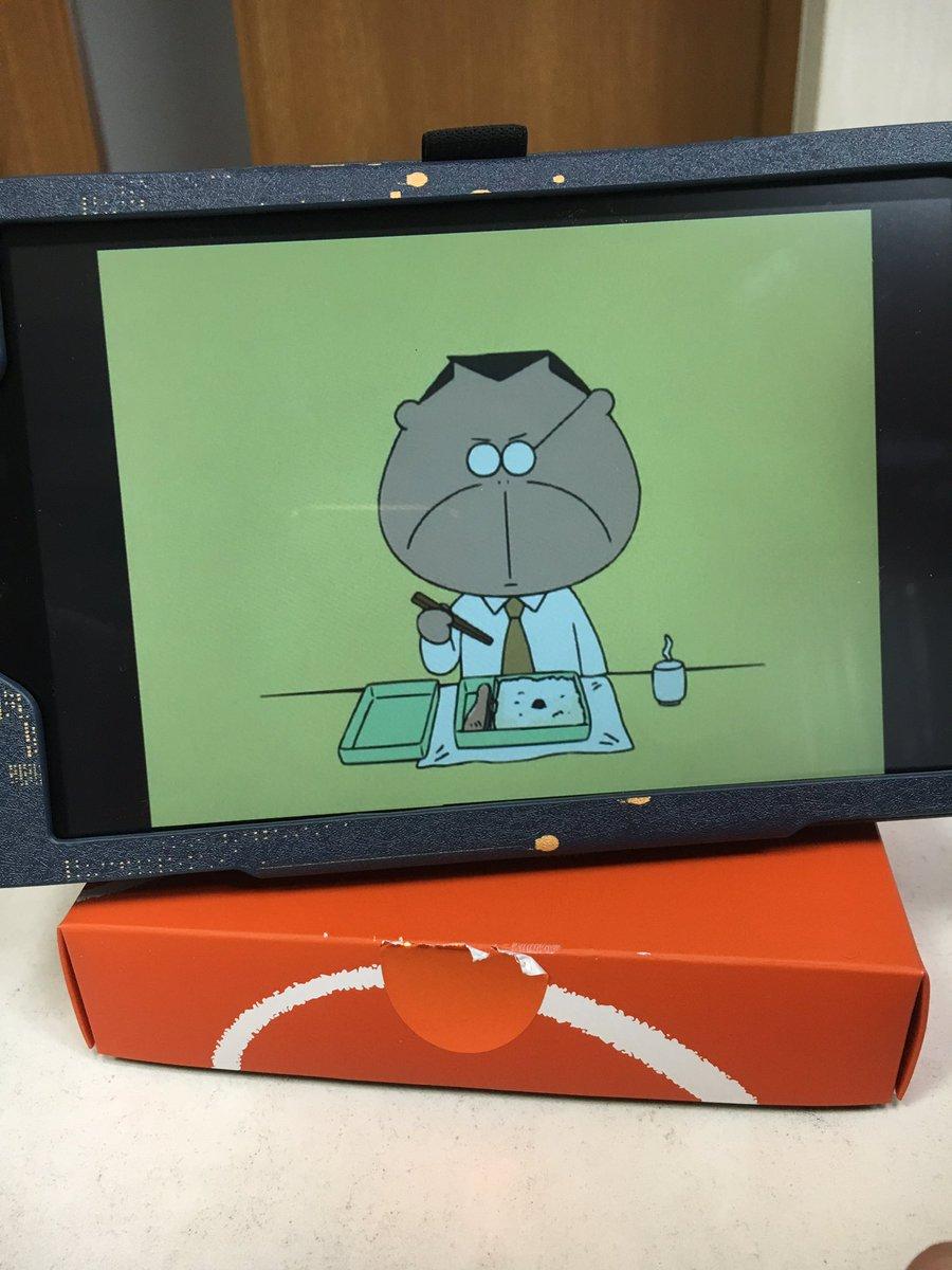 2代目Kindleさんが我が家にやってきました。初仕事は、あたしンちをエピソード1からうつすこと。