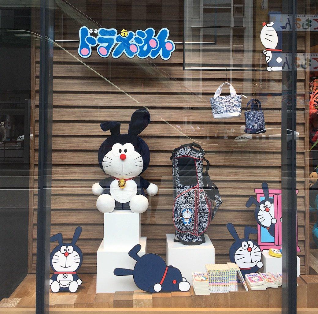ドラえもんとのコラボアイテムが、大人気!「Jack Bunny!! by PEARLY GATESドラえもん祭り」開催中