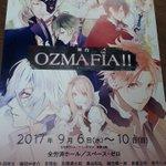 『OZMAFIA!!』の殺陣指導、幸村さんの助手として、稽古場にお邪魔させていただきました!写真OKか未確認のため😫まず