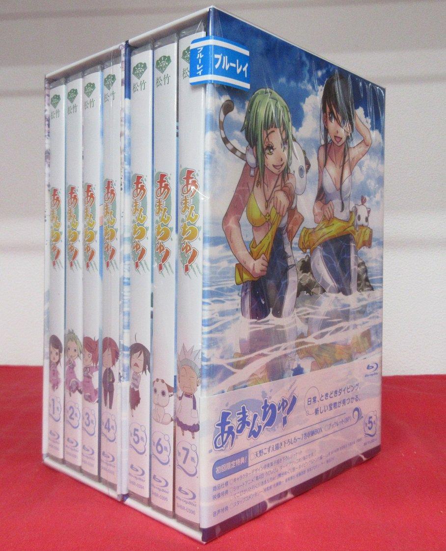 【らしんばん川越店】「あまんちゅ! 全7巻セット」入荷しました! #あまんちゅ
