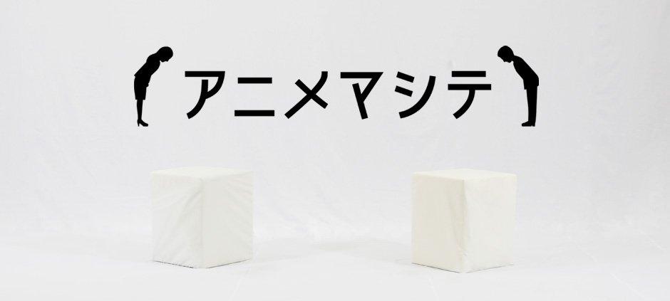 【放送情報:テレビ東京「アニメマシテ」8月21日放送】来週のアニメマシテには、恋愛暴君より長野佑紀さんがゲスト出演です!