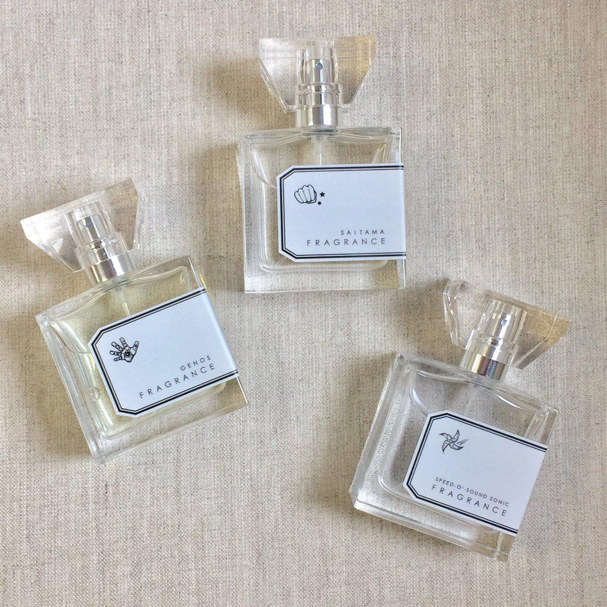 【ワンパンマン フレグランス】明日より、primaniacs 銀座本店にて香りをお試し頂くことが出来るようになりました!