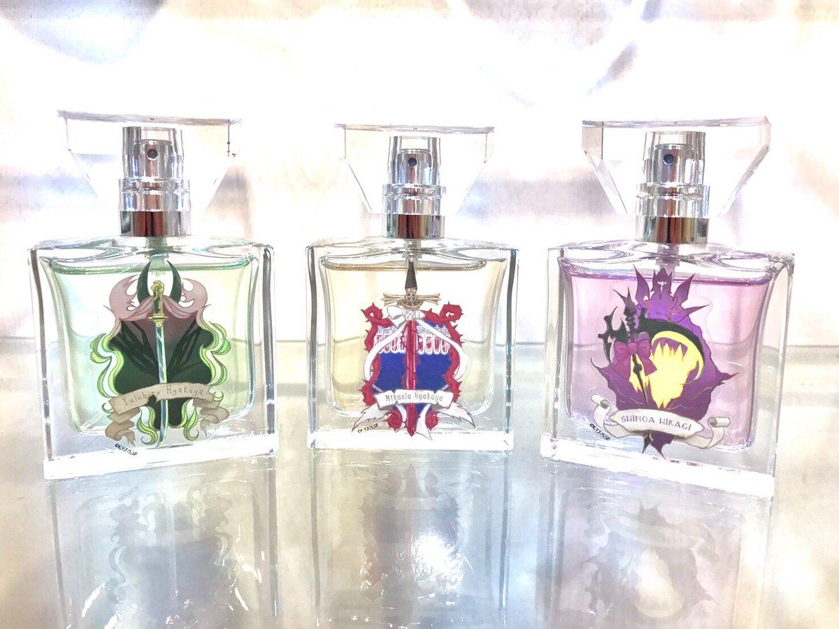 【終わりのセラフ フレグランス】明日より、primaniacs 銀座本店にて香りをお試し頂けることとなりました!ぜひ、優
