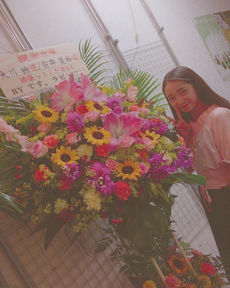 柚ちゃんと夏鈴ちゃんが出演者している「あいまいみーtheみゅーじかる」をみてきました❤️2人ともすごかったですっ!えみ的