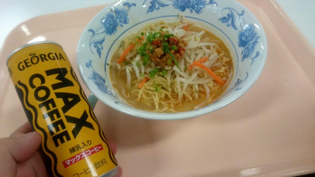ふっ、分かってるじゃないか東京大学。学食にマッ缶あったら買うしかないだろう!ムハハハハ! #俺ガイル
