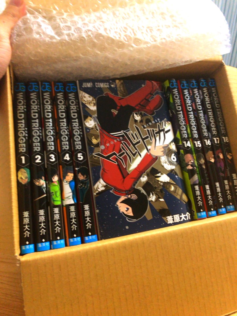 出張から帰ってきたら漫画届いてたわ( ̄▽ ̄)なんか面白い入れ方だな(笑)リリエンタールからのファン。今更だけど全巻買う!