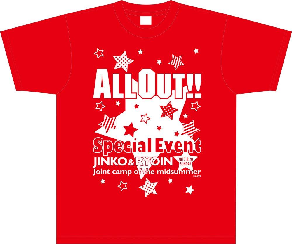 【SPイベントグッズ紹介④】Tシャツ(税込3,000円・イベント限定価格) ポップなデザインと、夏にぴったり元気なカラー