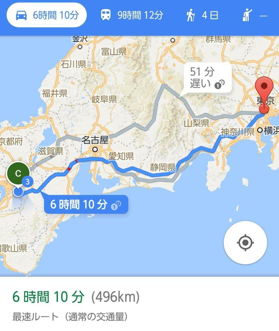 裏シンデレラ物語のグループLINEにお礼と会いたいですって送ったら大阪にいるしずくちゃんから地図が送られてきて6時間かか