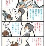 エグゼイドの迷惑親子檀黎斗(神)と正宗さんの漫画描きましたパッパ櫻子さんの事愛していたらいいなぁ#仮面ライダーエグゼイド