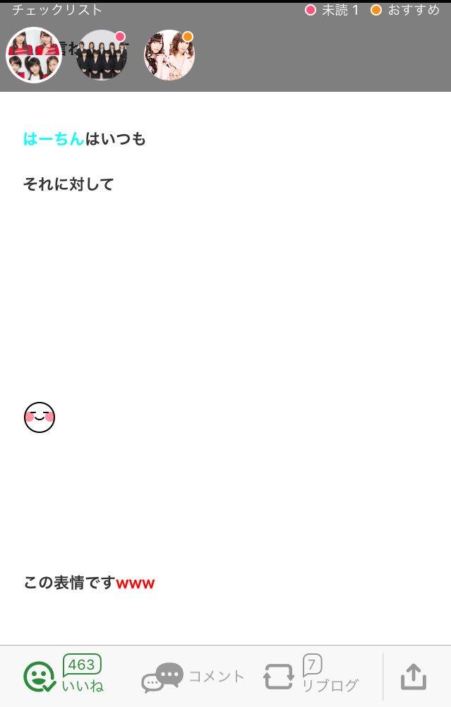 【モーニング娘。10期】サトウマサキこと佐藤優樹ちゃんを応援するでしょ~464ポクポク【つんく♂Magic】 [無断転載禁止]©2ch.netYouTube動画>8本 ->画像>603枚