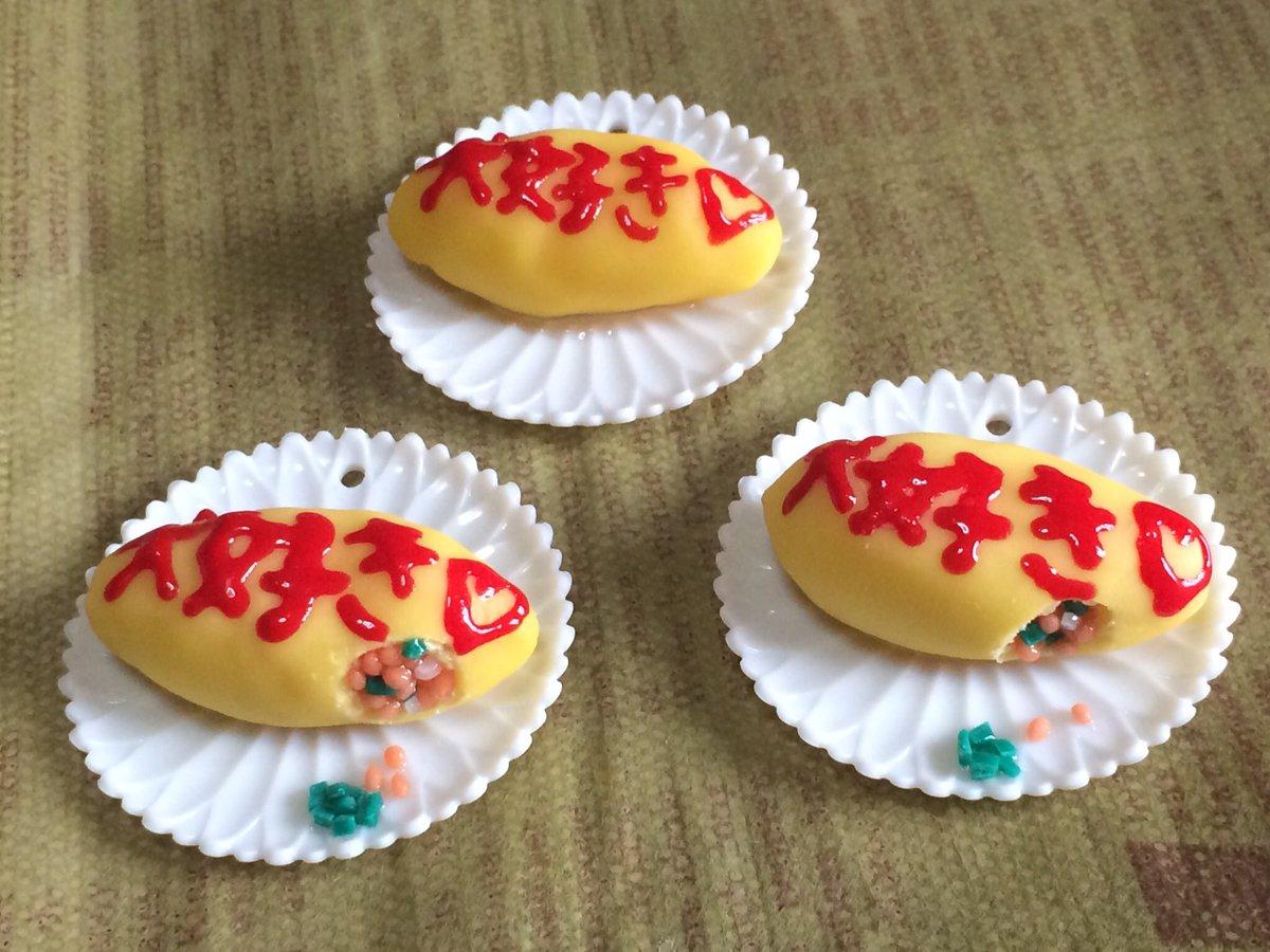 美咲お誕生日おめでとう~ヾ(´︶`♡)ノうさぎさんとお幸せに~❤#高橋美咲生誕祭2017#純情ロマンチカ