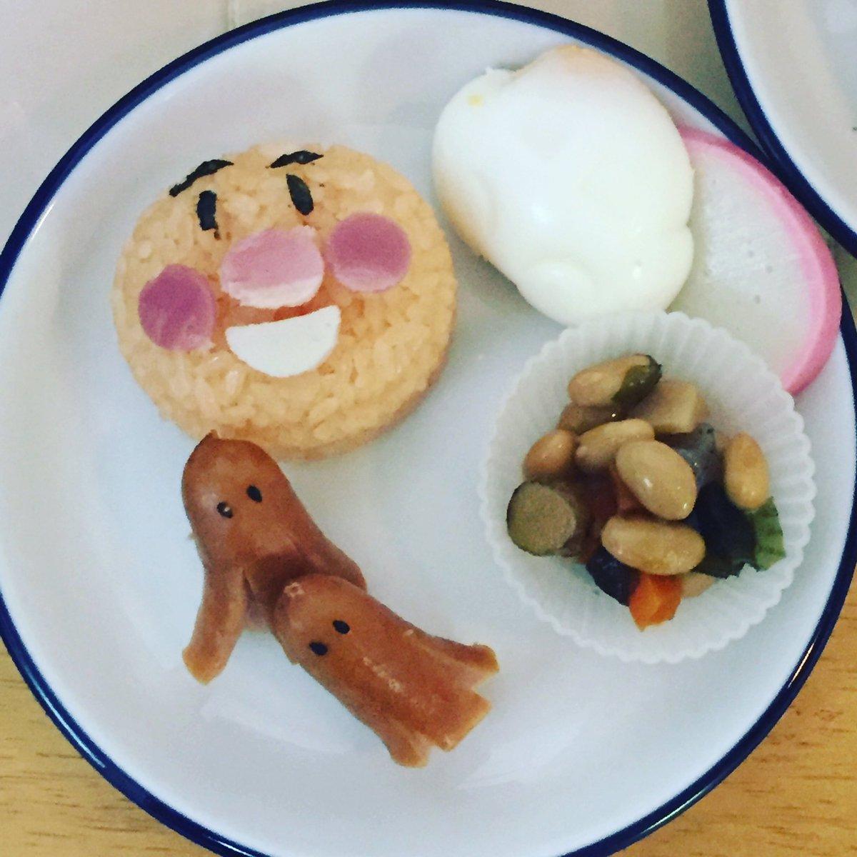 Quieres??? Nuestro almuerzo #anpanman #Japón #Japan #kids #h