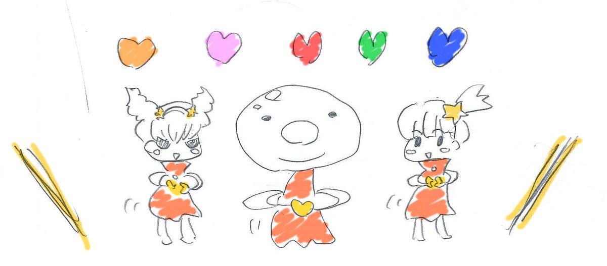 「美男高校地球防衛部LOVE!LOVE!」ニコ生一挙放送、本日18時からです!愛の力を思い知れ~!!