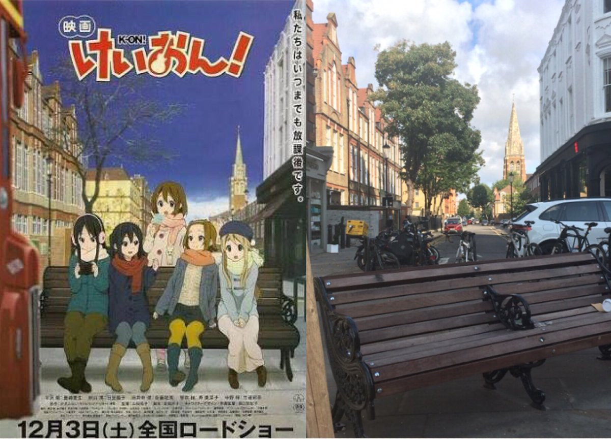 劇場版けいおんのキービジュアル!!実際はベンチの角度が斜めなのね。#けいおん  #京アニ
